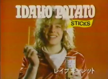 Leif Garrett potato sticks ad
