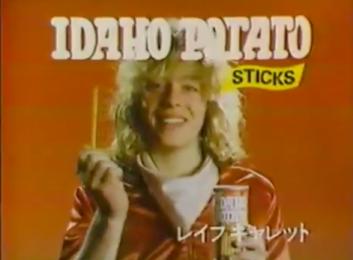 Leif Garrett potato sticks ad
