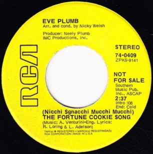 45 rpm record of The Fortune Cookie Song